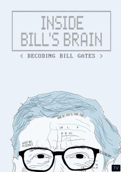 مستند بیل گیتس